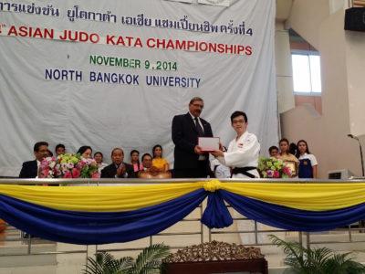 2014 09 Asian Judo Kata Championship 1